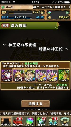 2015-02-18-22-33-38
