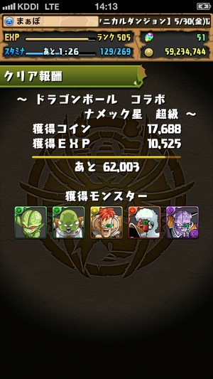 2014-06-02-14-13-22