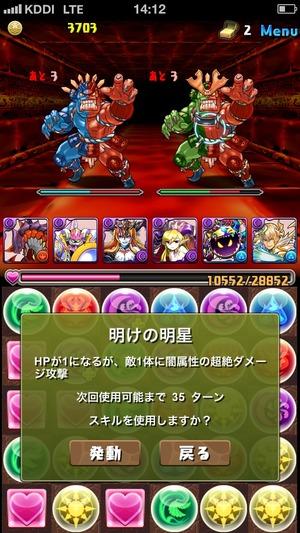 2014-06-09-14-12-38