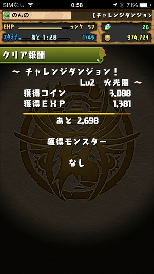 2014-12-26-00-58-40