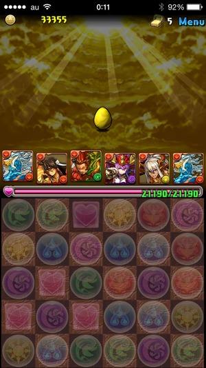 2015-05-08-00-11-34