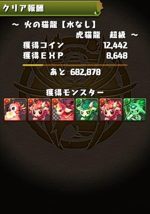 2015-04-23-15-00-45