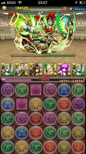 2014-07-04-23-57-12