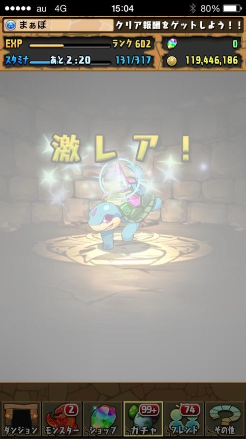 2015-06-30-15-04-26