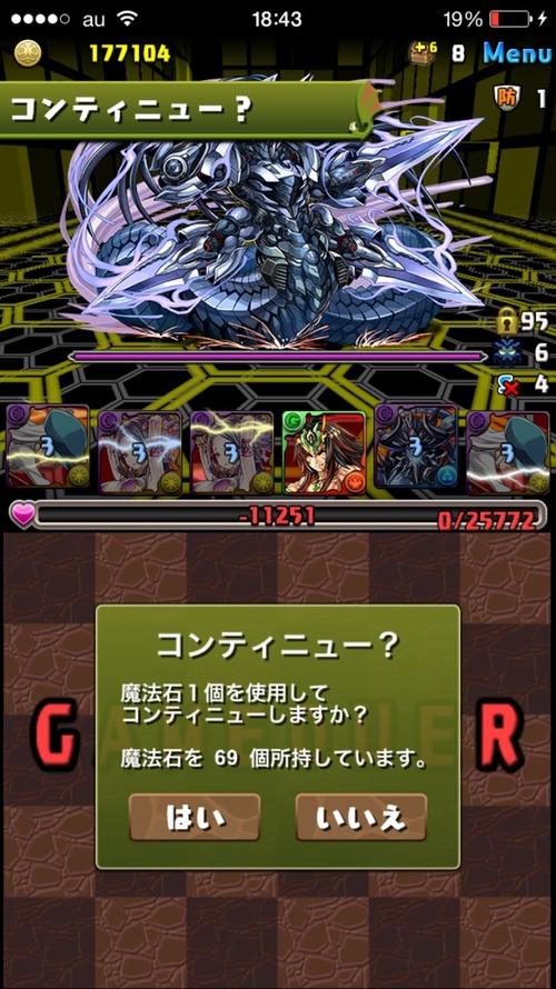 2016-01-30-18-43-06