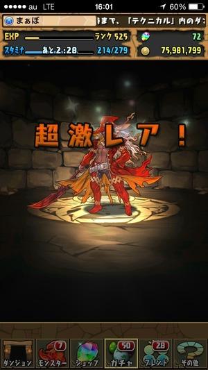2014-09-30-16-01-57