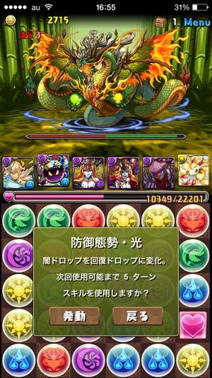 2015-03-13-16-55-38
