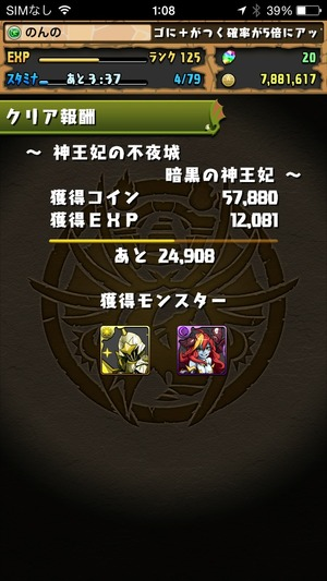2015-03-04-01-08-23