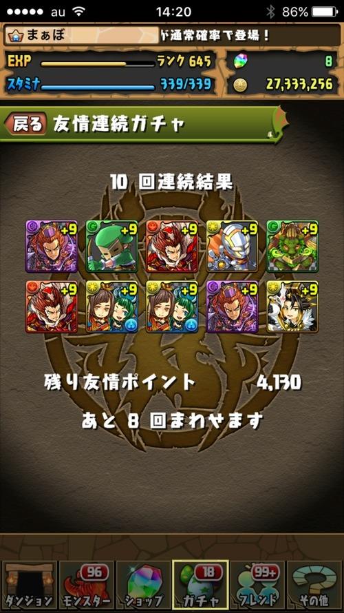 2016-09-30-14-20-26