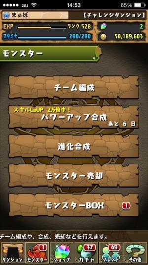 2015-01-28-14-53-04