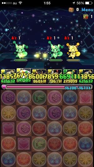 2014-10-16-01-55-32