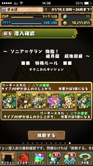2015-01-31-14-38-45