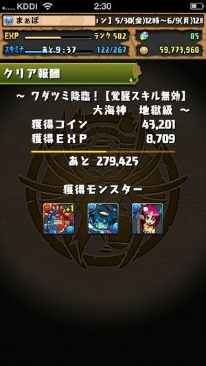 2014-05-31-02-30-03