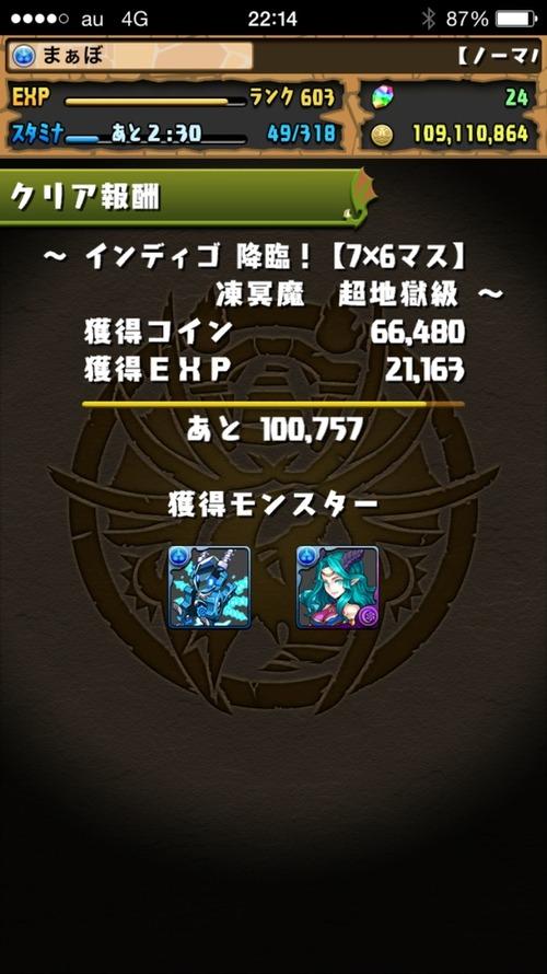 2015-07-24-22-14-59