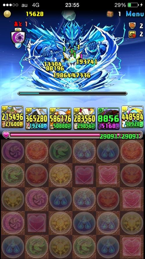 2015-09-01-23-55-08
