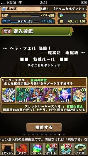 2014-04-28-03-21-37