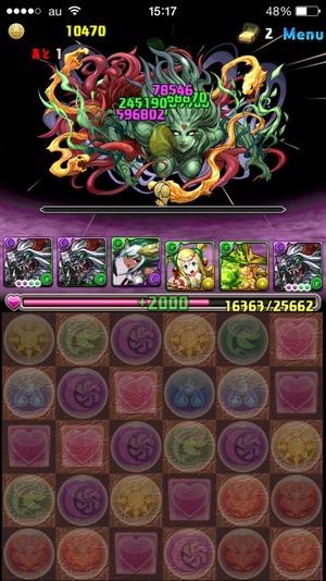 2015-05-04-15-17-02