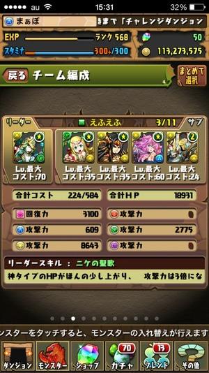 2015-04-28-15-31-26