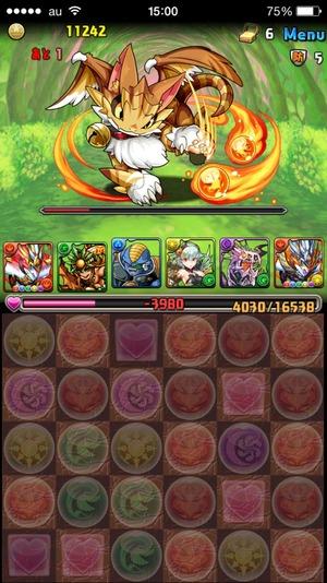 2015-04-23-15-00-18
