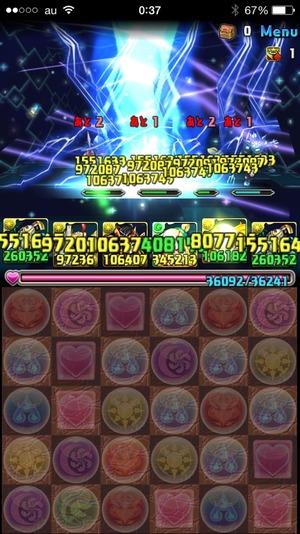 2014-12-10-00-37-07