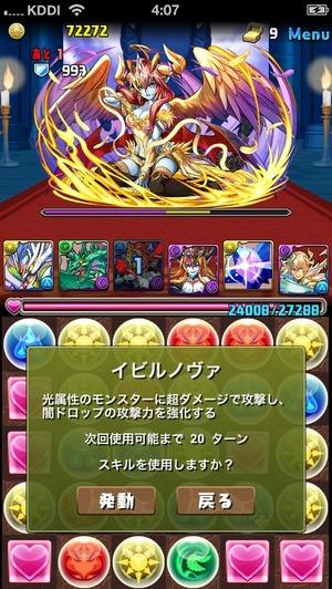2014-04-28-04-07-30
