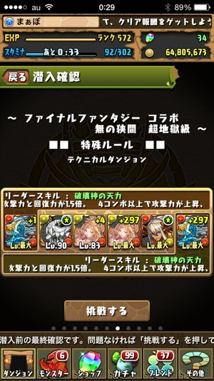 2015-05-08-00-29-12