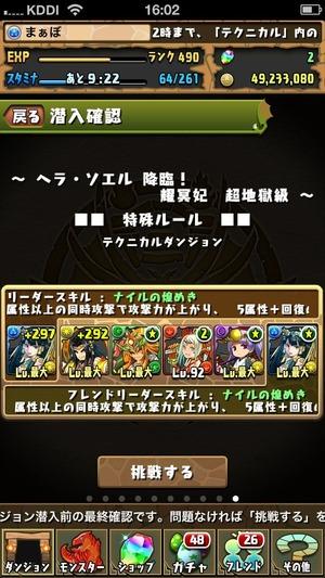 2014-04-27-16-02-58