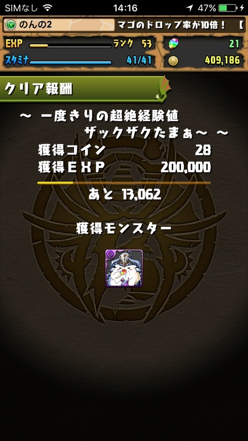 2016-02-17-14-16-24