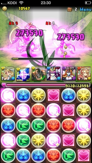 2014-04-07-23-30-42