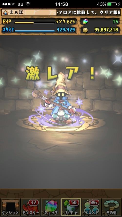 2016-03-21-14-58-09