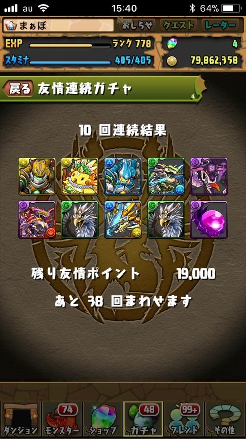 2018-03-09-15-40-26