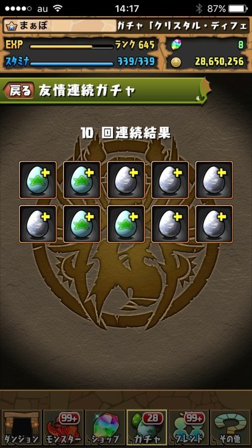 2016-09-30-14-17-10