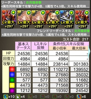 2015-05-11-14-27-51