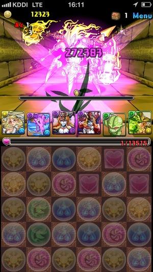 2014-07-16-16-11-04