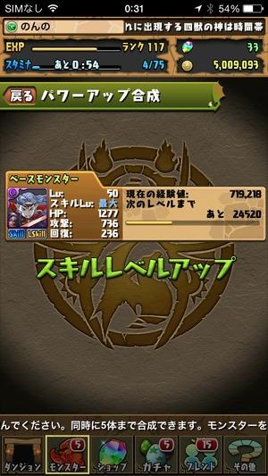 2015-02-27-00-31-37