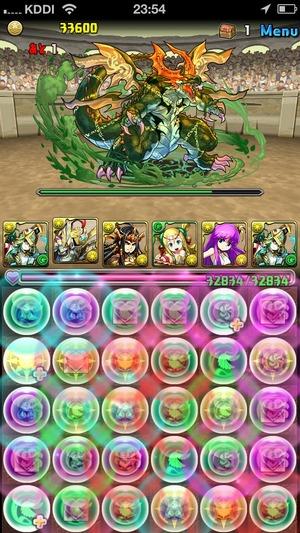 2014-07-04-23-54-13