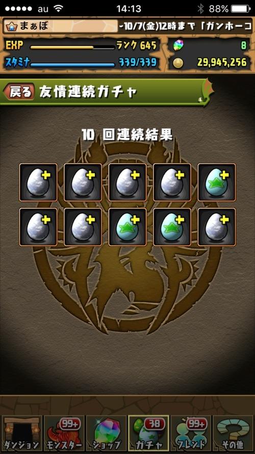 2016-09-30-14-13-49
