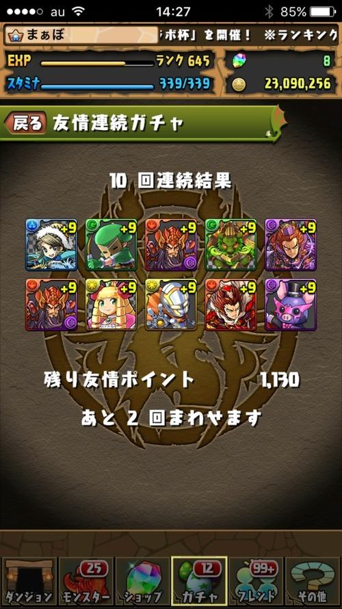 2016-09-30-14-27-59