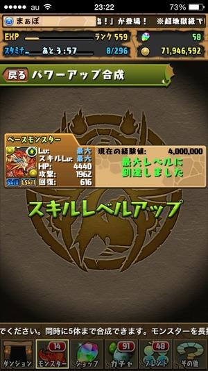 2015-04-13-23-22-17