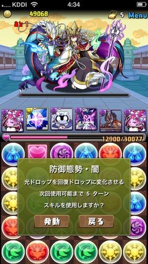 2014-04-13-04-34-13