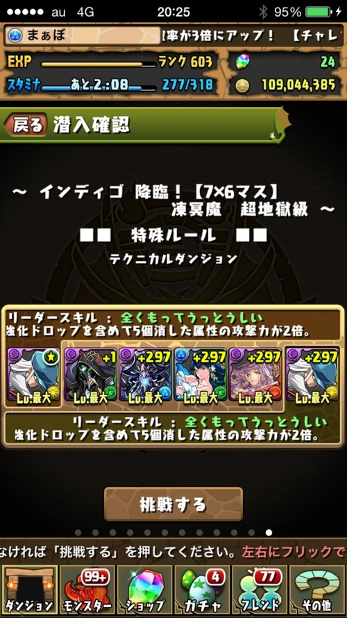 2015-07-24-20-25-21
