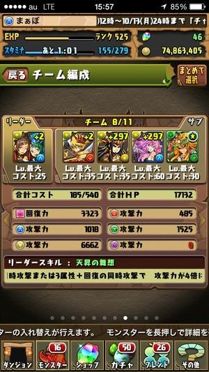 2014-10-10-15-57-58