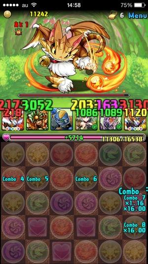 2015-04-23-14-58-45