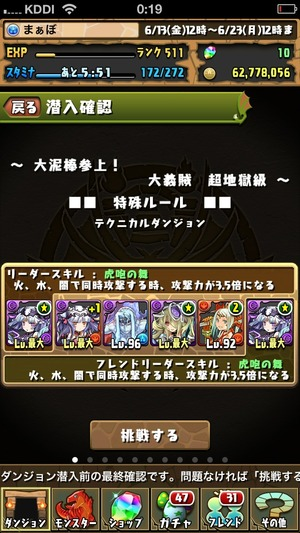 2014-06-22-00-19-03