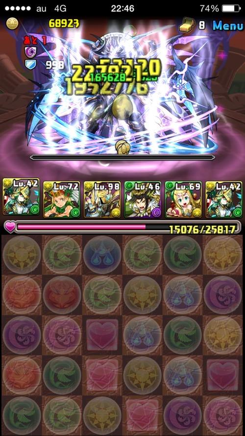 2015-06-01-22-46-36