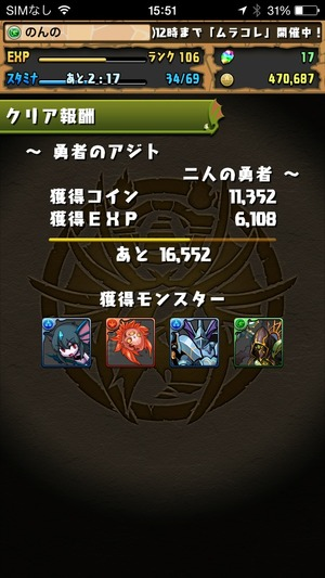 2015-02-19-15-51-30