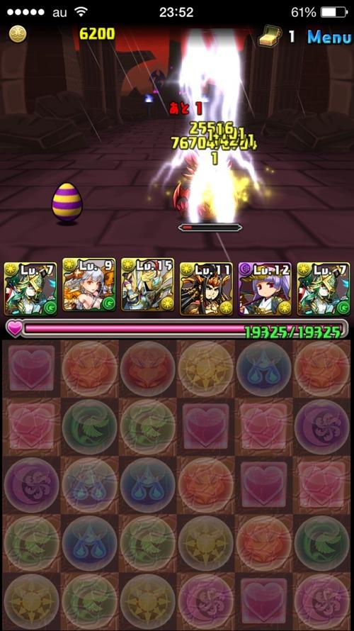 2015-06-01-23-52-21