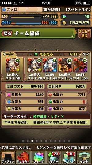 2015-04-28-15-30-19