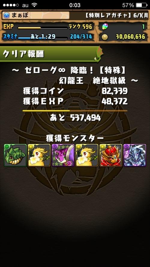 2015-06-02-00-03-22
