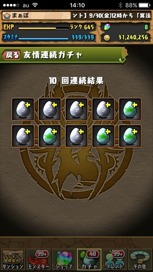 2016-09-30-14-10-58